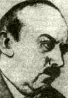 Révész Béla (25502 bytes)