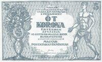 5 koronás postatakarékpénztári jegy, 1919