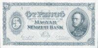 5 pengős bankjegy, 1926