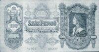 100 pengős bankjegy, 1930