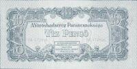 10 pengős bankjegy, 1944
