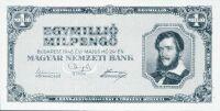 1 millió milpengős bankjegy, 1946